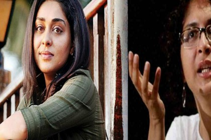 #MeToo: बॉलीवुड की 11 फीमेल डायरेक्टरों ने लिया ये बड़ा फैसला, सुनकर हर कोई करेगा सैल्यूट