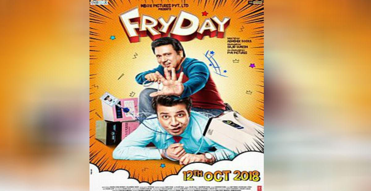 Friday Review: घिसी पीटी कहानी, लेकिन खूब हंसाएगी गोविंदा की ये फिल्म