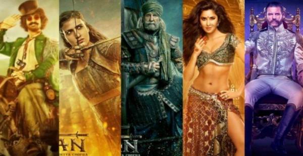 आमिर खान की 'ठग्स ऑफ हिंदुस्तान' बनेगी सबसे बड़ी फिल्म