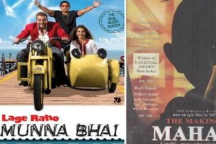 गांधी जयंती: लगे रहो मुन्ना भाई से गांधी तक, इन 5 फिल्मों ने दिया बापू का संदेश