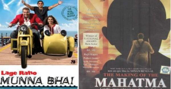 Gandhi Jayanti: लगे रहो मुन्ना भाई से गांधी तक, इन 5 फिल्मों ने दिया बापू का संदेश