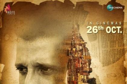 Kaashi in Search of Ganga Review: शानदार एक्टिंग, लेकिन कमजोर है फिल्म की कहानी
