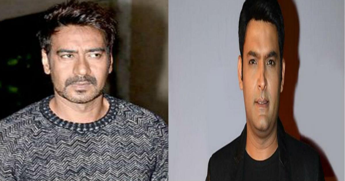 अमृतसर ट्रेन हादसा: बॉलीवुड में सबसे पहले सामने आए अजय देवगन और कपिल शर्मा, जानिए क्या कहा?