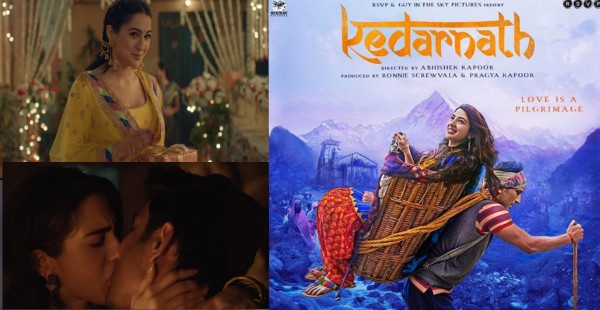Kedarnath Teaser Release: कुदरत के कहर के बीच इश्क की ऐसी दास्तान देख रह जाएंगे दंग