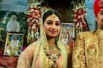 'ये रिश्ता क्या कहलाता है' की मोहिना कुमारी सिंह की हुई सगाई, दिसंबर में ले सकती हैं सात फेरे