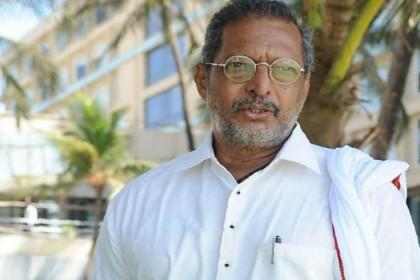 #Metoo: हाउसफुल 4 पर महासंकट, साजिद खान के बाद नाना पाटेकर भी हुए बाहर