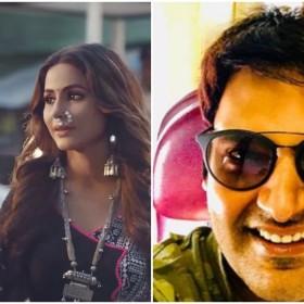 Silsila Badalte Rishton Ka के Off Air होने पर बड़ी खबर, Naagin 3 के एक्ट्रेस की कातिलाना अदाएं, पढ़ें टीवी की सारी खास खबरें सिर्फ यहां