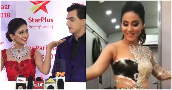 TRENDING NEWS: मोहित रैना और मौनी रॉय करेंगे पैचअप?, कॉफी विद करण में होंगे कटरीना-वरुण