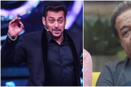 Bigg Boss 12 में Salman Khanh ने कहा है कुछ ऐसा कहीं बुरा ना मान जाएँ Anup Jalota, जानिए आखिर ऐसा क्या हो गया?