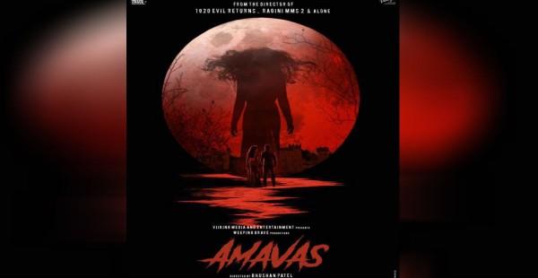 फिल्म अमावास का पहला पोस्टर रिलीज, इस दिन सिनेमाघरों में दर्शकों को आएगी डराने