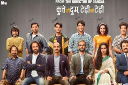 Chhichhore Poster Release: फिल्म में ऐसा है सुशांत सिंह-श्रद्धा कपूर का First Look