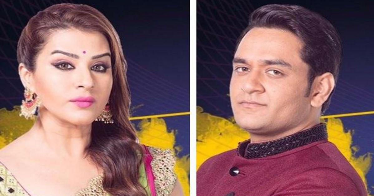 Bigg Boss 12: घर में एंट्री करते ही शिल्पा शिंदे ने विकास गुप्ता को कहा नौकर, घरवाले हुए Shocked