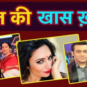 TRENDING NEWS: वेब सीरीज में दिखेंगी दिव्यांका त्रिपाठी, आज से शुरू होगा 'इंडियाज गॉट टैलेंट'