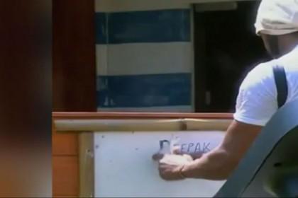 Bigg Boss 12: टास्क के दौरान श्रीसंत ने खोया आपा, किया ऐसी हरकत