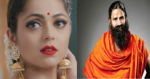 Trending News: 'सिलसिला बदलते रिश्ता का' की जगह लेगा ये सीरियल, बाबा रामदेव बनेंगे जज