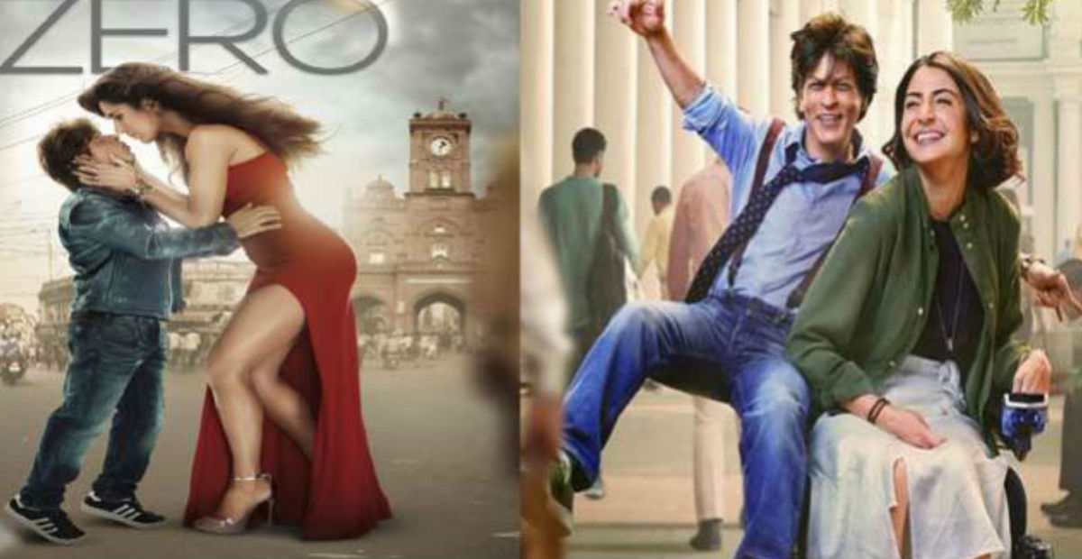 Zero Posters Release: कैटरीना कैफ की आंखों में यूं 'चांद' देखते नजर आए शाहरुख खान
