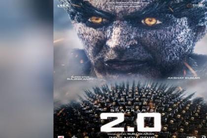 फिल्म 2.0 का नया पोस्टर अक्षय कुमार ने किया शेयर, भयानक लुक में आए नजर