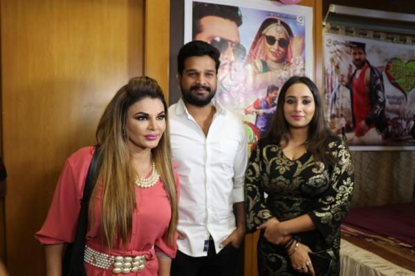 Rani Weds Raja Trailer: रानी चटर्जी-रितेश पांडेय का लव-रोमांस, राखी सावंत ने खुशी में लगाए ठुमके