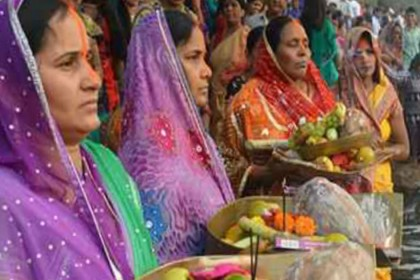 वीडियो: ऐसे मनाया जा रहा है छठ पूजा, जानिए परंपरा से लेकर जश्न तक की जानकारी