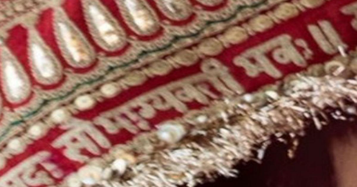 दीपिका पादुकोण की चुनरी पर श्लोक लिखकर मिला ससुराल से प्यार भरा आशीर्वाद