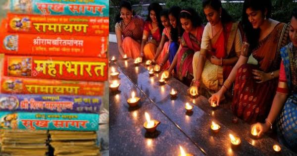 दिवाली मनाने के पीछे भगवान श्रीराम के अलावा भी जुड़ी हैं कई कहानियां, जानिए ऐतिहासिक राज