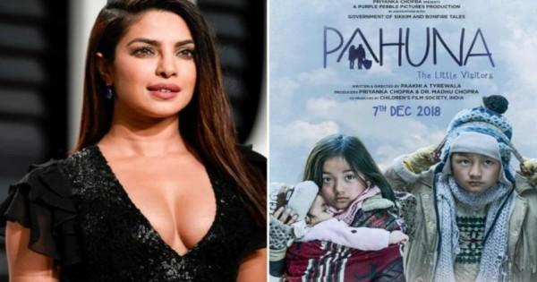 प्रियंका चोपड़ा फिल्म 'पहुना : द लिटिल विजिटर्स', इस कारण रिलीज से पहले बटोरे इंटरनेशनल अवार्ड्स