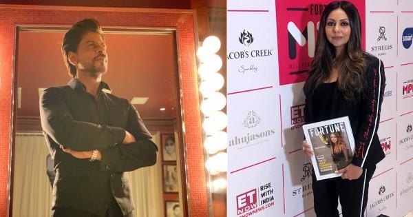 फॉर्च्यून इंडिया की 50 'मोस्ट पॉवरफुल वूमेन' लिस्ट में गौरी खान, शाहरुख खान ने की जमकर तारीफ