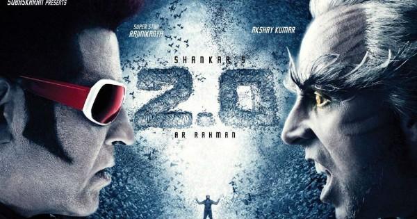 2.0 Trailer : अक्षय कुमार ने मोबाइल के जरिए मचाई तबाही, रजनीकांत- एमी जैक्सन में दिखा रोबोटिक रोमांस