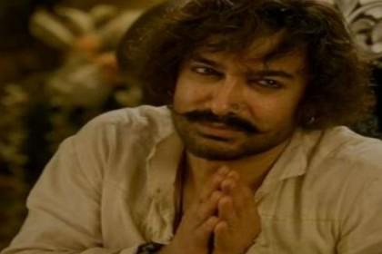VIDEO: आमिर खान ने 'ठग्स ऑफ हिंदोस्तान' की असफलता के लिए मांगी माफी, कहा- हां गलती हुई