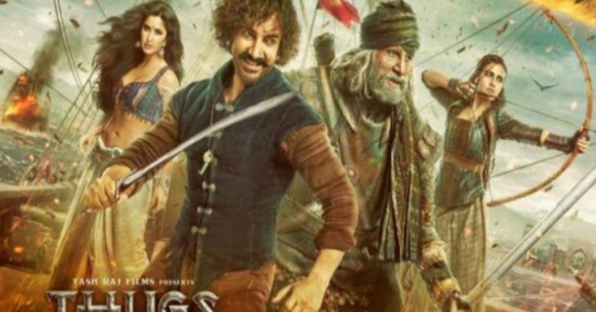 Box office collection: ठग्स ऑफ हिंदुस्तान ने पहले ही दिन की धमाकेदार कमाई , टूटा ये रिकॉर्ड