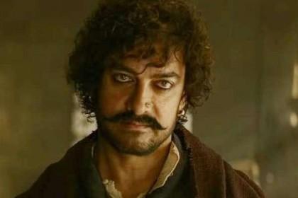 आमिर ने 'ठग्स ऑफ हिंदुस्तान' को बताया अपना सबसे मुश्किल किरदार