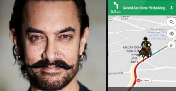 गूगल मैप के जरिए इस तरह होगा फिल्म 'ठग्स ऑफ हिन्दुस्तान' का अनोखा प्रमोशन