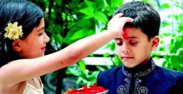 भैया दूज 2018 : शुभ मुहूर्त में लगाएं भाई को तिलक, जानिए टीका करने की सही विधि