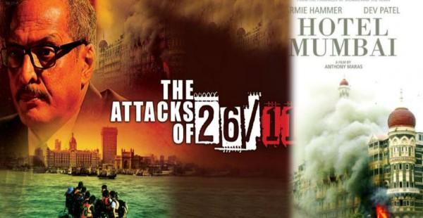 26/11 Mumbai Attacks: आतंकी हमले के दर्द को बयां करती हैं बॉलीवुड की ये 5 फिल्में