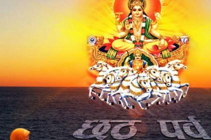 Chhath Puja 2018: इन चीजों के बिना अधूरी होती है मां की आराधना, जानिए पूरी लिस्ट