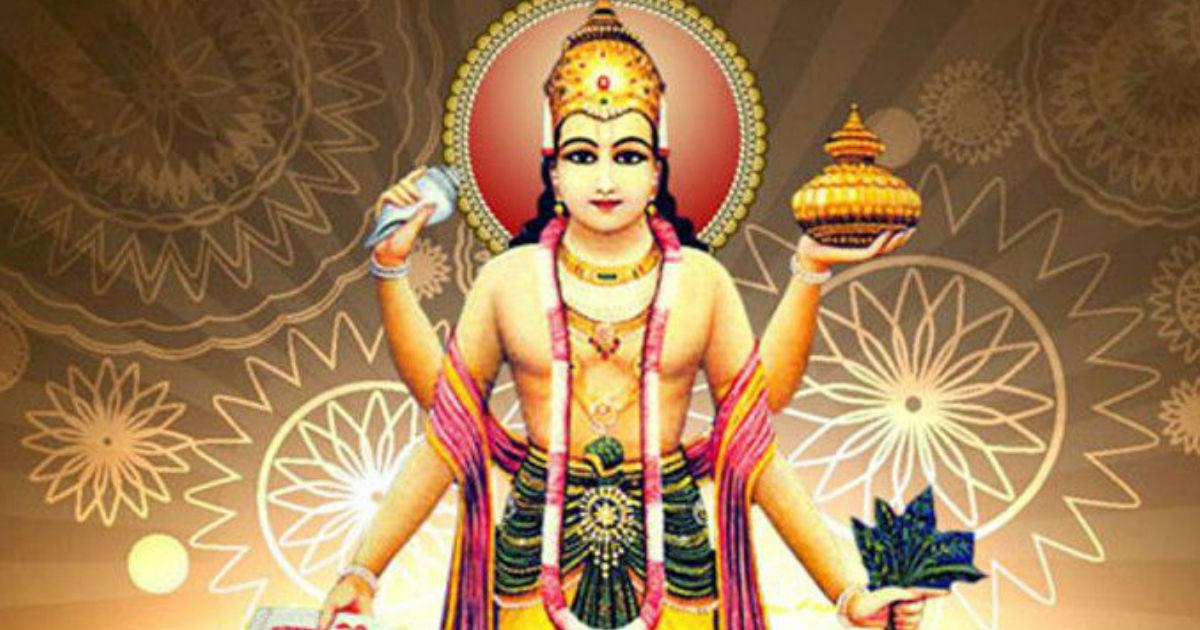 इस विधि विधान से करें धनतेरस वाले दिन भगवान धन्वतंरी की पूजा, मां लक्ष्मी की बरसेगी कृपा