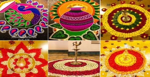 दिवाली में रंगोली के इन आसान डिजाइनों से सजाएं अपने घर का आंगन
