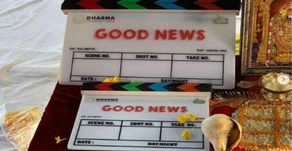 फिल्म गुड न्यूज की शूटिंग शुरू, 9 साल बाद पर्दे पर एक साथ जलवा बिखेरेंगे अक्षय कुमार-करीना कपूर