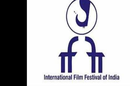 49वें IFFI में दिखाई जाएंगी 212 फिल्में, इन सितारों का रहेगा जलवा