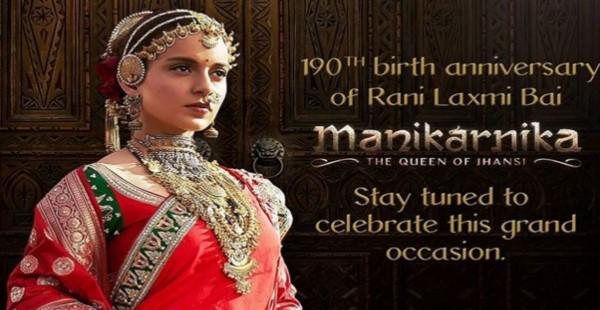 कंगना रनौत को पसंद रानी लक्ष्मीबाई की ये कहानी, फिल्म मणिकर्णिका में निभाया ऐसा रोल