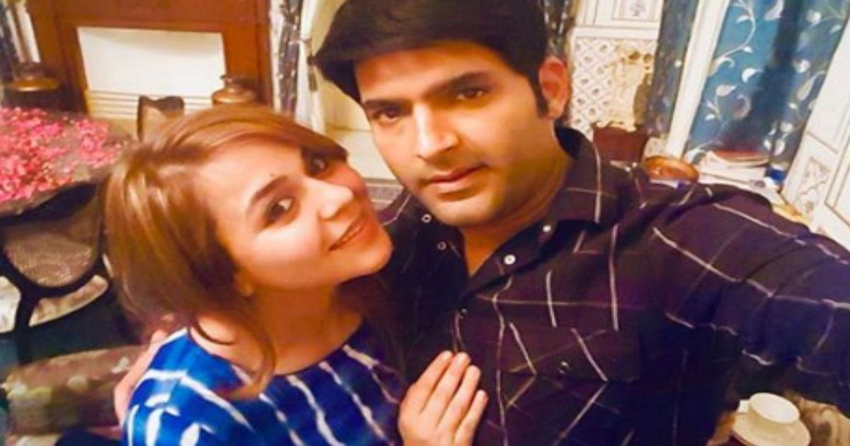 कपिल शर्मा की लाइफ में 'जरूरी' हैं गिन्नी चतरथ, जानिए क्यों लिया शादी का फैसला!