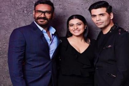 कॉफी विद करण शो में नजर आएंगे अजय देवगन, काजोल ने कहा- ऑल इज वेल