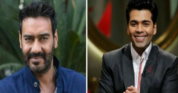 खत्म होगी बॉलीवुड की सबसे बड़ी दुश्मनी, एक साथ नजर आएंगे करण जौहर और अजय देवगन