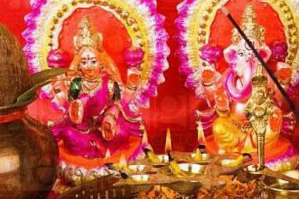 दिवाली पूजन से पहले घर में लाए ये चीजें मिलेगा मां लक्ष्मी का आशीर्वाद