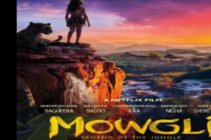 'मोगली..' की दुनिया में शामिल हुए ये बॉलीवुड स्टार, नेटफ्लिक्स पर रिलीज होगी फिल्म