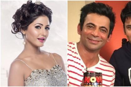 Hina Khan को लगी चोट, Ranbir Kapoor से शादी करेंगी Sara Ali Khan, Kapil- Sunil का NEW SHOW, Salman Khan TROLL