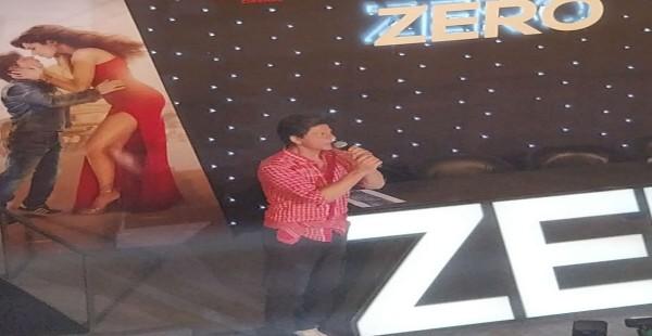 Zero Trailer Release: शाहरुख खान ने कहा- हमेशा खुद को LOSER महसूस करता हूं!
