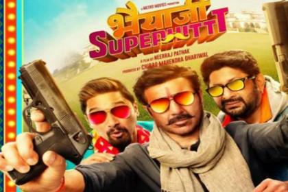 Bhaiaji Superhit Film Review: कमजोर कहानी और डायरेक्शन देख, सिनेमाघर में उबासी लेने पर हो जाएंगे मजबूर