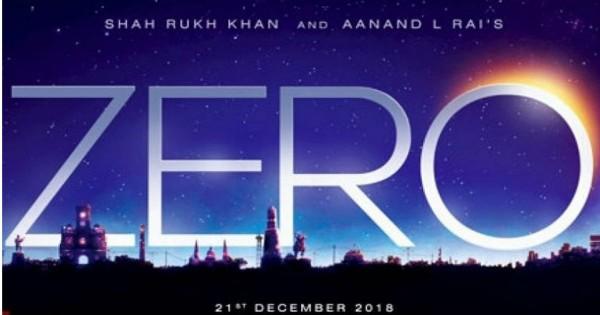 शाहरुख खान की फिल्म जीरो के ट्रेलर लॉन्च होते ही बॉलीवुड सितारों ने बांधे तारीफों के पुल