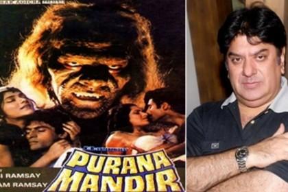 'वीराना' जैसी हॉरर फिल्में बनाने वाले निर्माता तुलसी रामसे का निधन